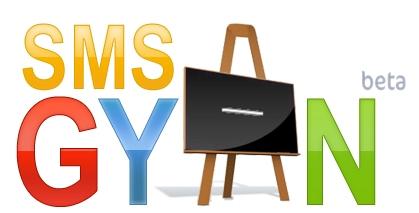 SMS Gyan logo