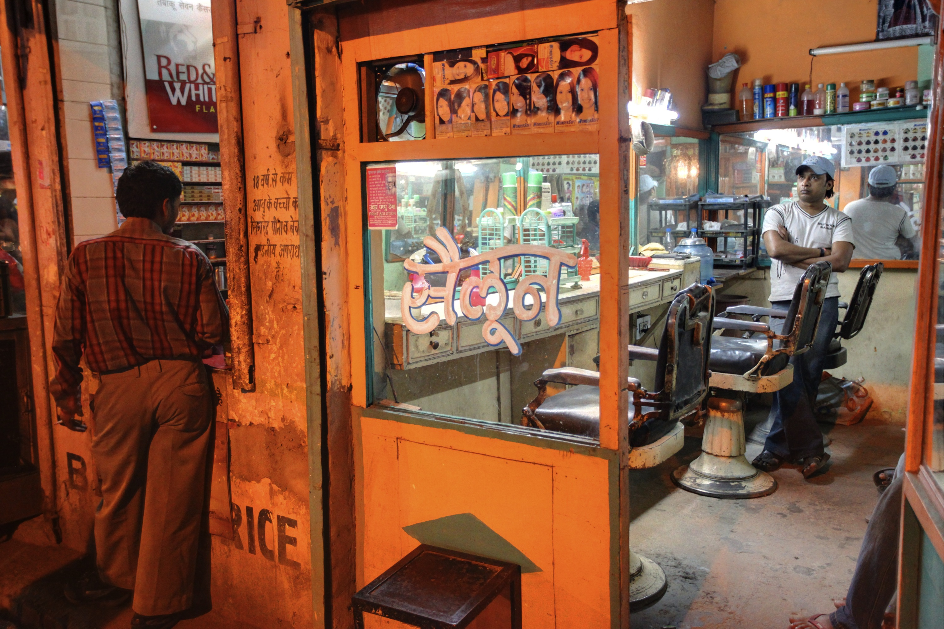 Barber shop in India 1